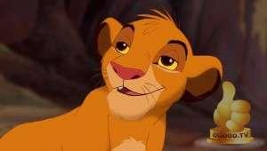 Кадр из Король Лев