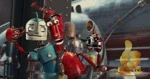 Кадр из Роботы