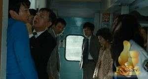 Кадр из Поезд в Пусан
