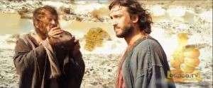 Кадр из Иуда