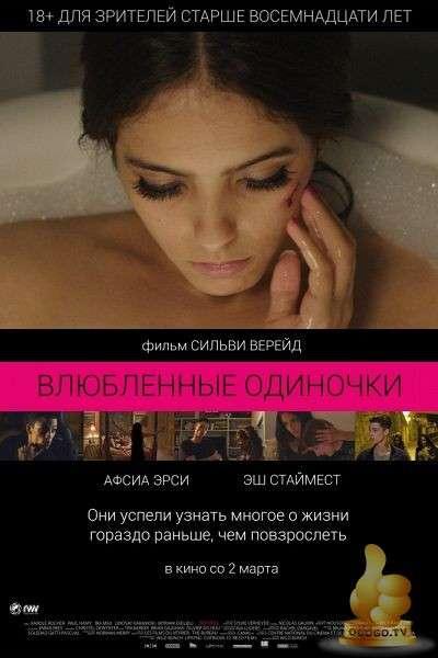 devushki-trusah-seks-smotret-bistro-zagruzhaetsya