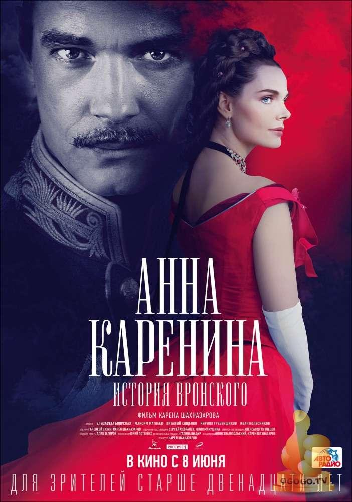 Русские сериалы 20182017 смотреть онлайн