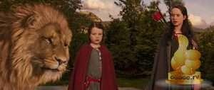 Кадр из Хроники Нарнии: Лев, колдунья и волшебный шкаф