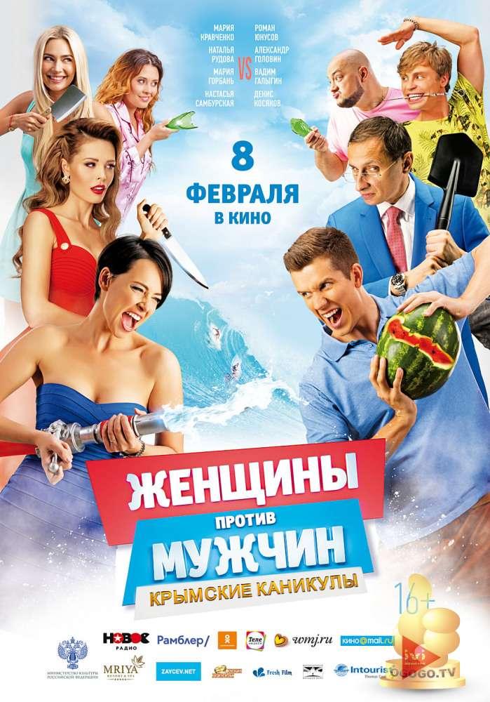 Смотреть сериалы россия мелодрамы новинки кино 2018