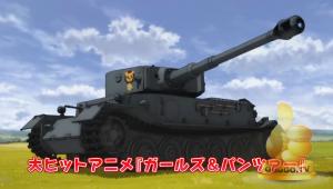 Кадр из Девушки и танки