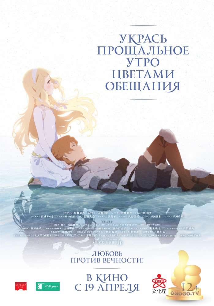 Фильмы для взрослых онлайн смотреть фильмы для взрослых